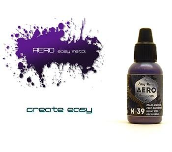 AERO Сталь жженая серо-фиолетовая (Burnt grey-purple steel)