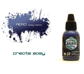 Aero Сталь Жженая Синяя (burnt Blue Steel)