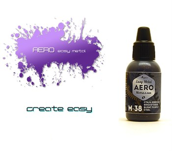 Aero Сталь Жженая Фиолетовая (burnt Purple Steel)