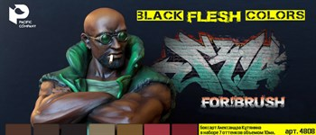 Black Flesh Colors Набор Телесных Оттенков