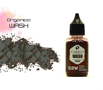Смывка Темная Красно-Коричневая (dark Red-Brown Wash)