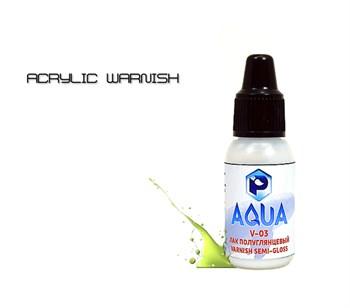(!) Лак Полуглянцевый  Aqua