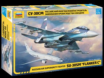 """Российский истребитель """"СУ-30СМ"""""""