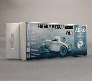 Набор Металликов Aero Vol.1