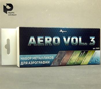 Набор Металликов Aero Vol.3