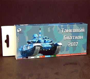 Aero Танковый Биатлон Vol.1