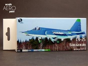 Aero Набор Красок Для Су-25 Баклажан