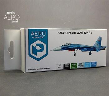 Aero Набор Красок Для Су-33
