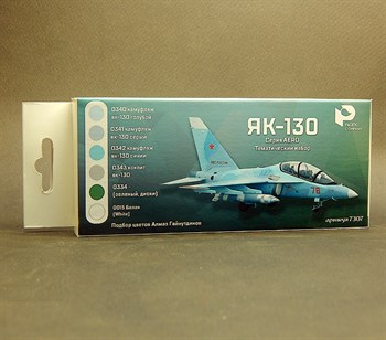 Aero Набор Красок Для Як-130