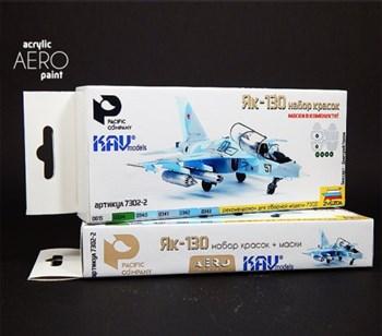 Aero Набор Красок Для Як-130 + Маски Kavmodels (для Набора Звезда)