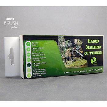 Коллекция Зеленых Оттенков