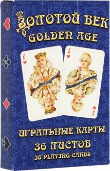 Игральные карты Золотой век, 36 листов