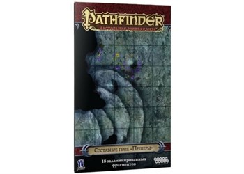 Pathfinder. Настольная ролевая игра. Составное поле «Пещеры»