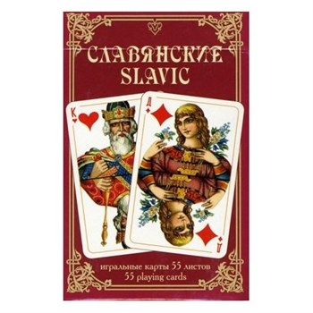 """Игральные карты """"Славянские"""", 55 листов"""