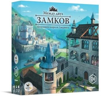 """Настольаня игра """"Между двух замков безумного короля Людвига"""""""