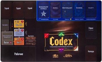 Codex. Альбом. Мат игровой