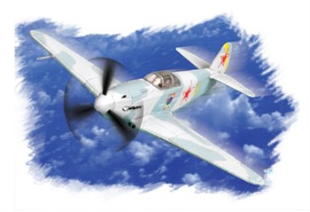 Авиация  Ya-3  (1:72)