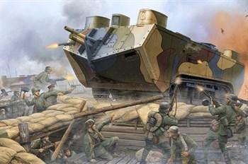 Saint-Chamond Heavy Tank - Early  (1:35)