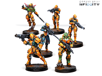 Invincible Army (Yu Jing Sectorial Starter Pack) (Yu Jing)