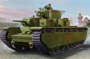 Soviet T-35 Heavy Tank - Early  (1:35)