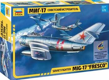 7318  Советский истребитель Миг-17