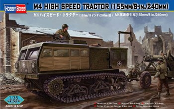 Тягач M4 High Speed Tractor 155mm/8in/240mm (1:35)