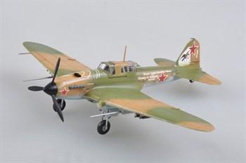 Авиация  I-2M3 Attack Aircraft  (1:72)
