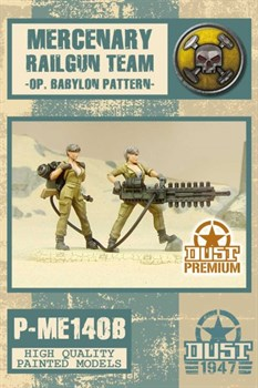 MERCENARY RAILGUN DUO - Babylon Pattern