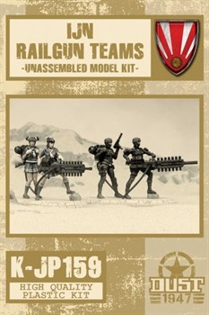 IJN SUPPORT WEAPONS - MODEL KIT
