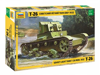 """Советский лёгкий двухбашенный танк """"Т-26"""""""