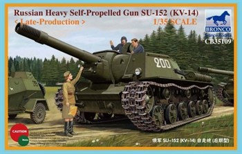 САУ  Russian Heavy Self-Propelled Gun 152 (KV-14) (1:35)