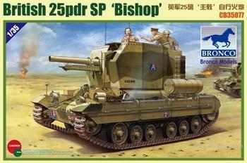 САУ  British 25pdr SP BronBishopBron (1:35)