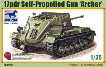 САУ  17pdr Self Propelled Gun Archer (1:35)