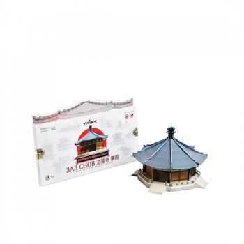 Зал снов (Япония) . Сборная модель из картона