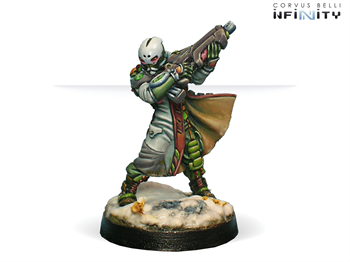Guilang (Ghost Wolves) (Combi Rifle) (Yu Jing)