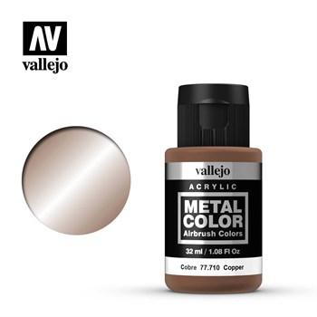 """710.  """"Metal Color""""  Медь Vallejo"""