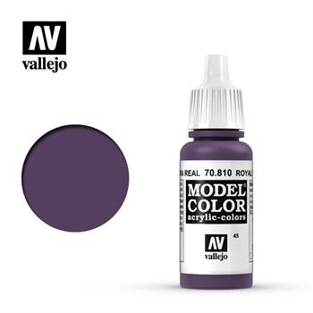 """045.""""Model Color""""  Королевский пурпурный 810"""