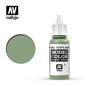 """076.""""Model Color""""  Зеленоватый небесный.  974"""