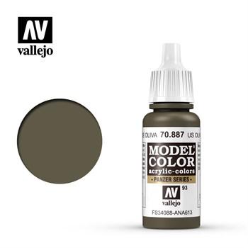 "093.""Model Color""  Коричнево-фиолетовый. 887 Vallejo"