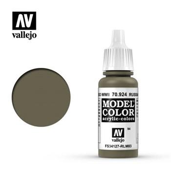 """094.""""Model Color""""  Русская униформа.  924 Vallejo"""