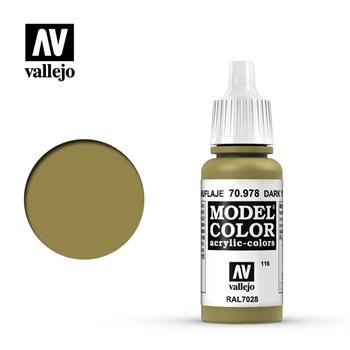 """116.""""Model Color""""  Желтый темный.  978 Vallejo"""