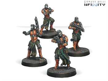 Bào Troops, Judicional Watch Unit (Yu Jing)
