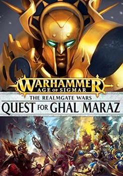 Rw1: The Quest For Ghal Maraz (English)
