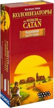 Колонизаторы. Расширение для 5-6 игроков (3-е рус. изд., CATAN)