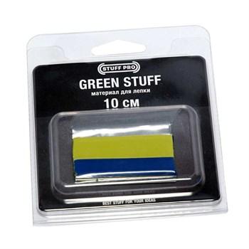 (!) STUFF PRO: Green Stuff (10 см)