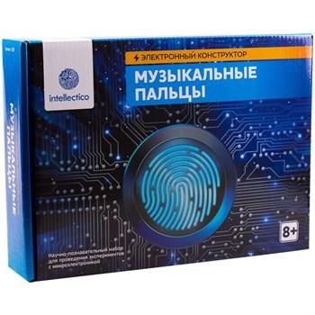 Опыты.Intellectico: Электронный конструктор, Музыкальные пальцы, арт. 1007