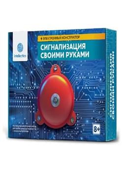 Опыты.Intellectico: Электронный конструктор, Сигнализация своими руками, арт. 1006