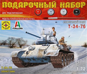 Подарочный набор Советский танк Т-34-76  (1:72)