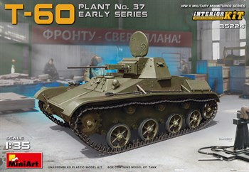 T-60 Plant No.37 Early Series  Interior Kit  (1:35)