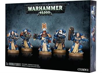 Sternguard Veteran Squad